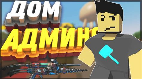 Unturned PUBG Mod Server